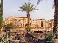 Cafarnaum - Israel