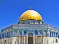 Domo da Rocha - Jerusalém - Israel