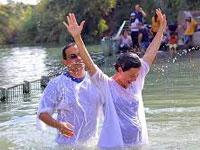 Rio Jordão Yardenit - Israel