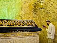 Túmulo do Rei Davi - Jerusalém - Israel